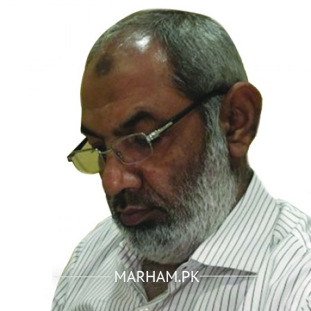 dr-naveed-ali-dermatologist-karachi